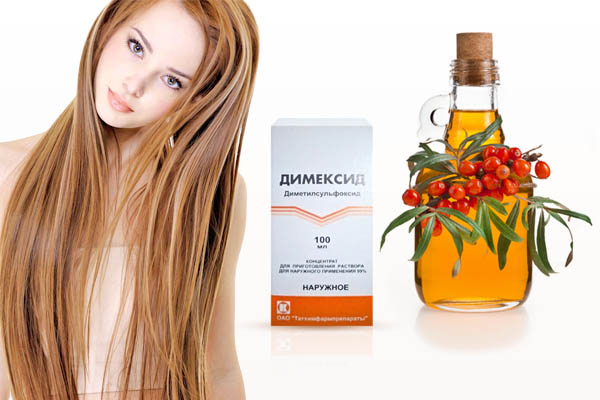 Димексид и облепиховое масло в маске для восстановления волос ...