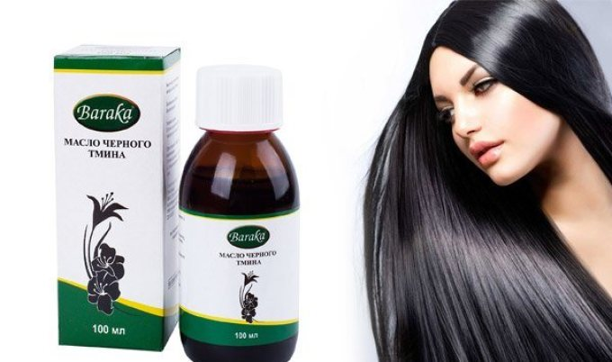 За счет усиления кровотока в коже головы масло черного тмина препятствует выпадению волос.