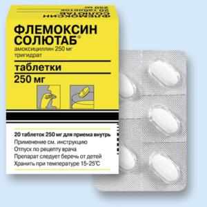 Что лучше флемоксин или сумамед — Специалист по УЗИ