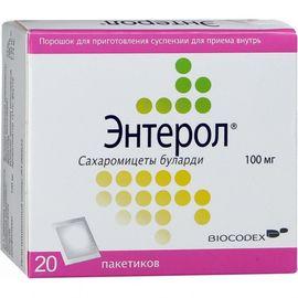 Энтерофурил: аналоги дешевле (список), какой препарат лучше