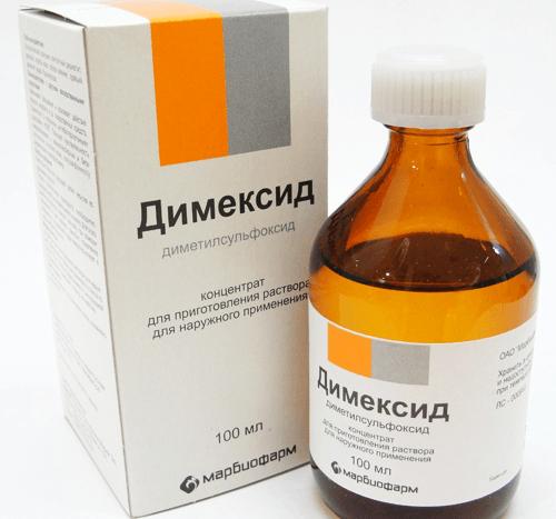 Димексид оказывает быстрое противомикробное и анальгезирующее воздействие