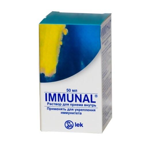 Для повышения иммунитета