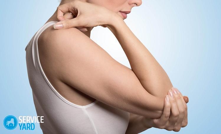 шелушится кожа на локтях почему и как устранить шелушение кожи