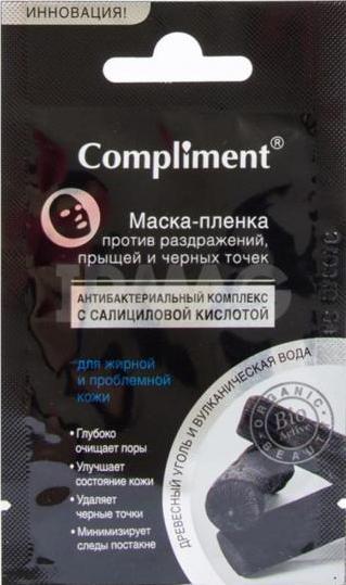 Маска-пленка для кожи лица Compliment против раздражений, прыщей и ...