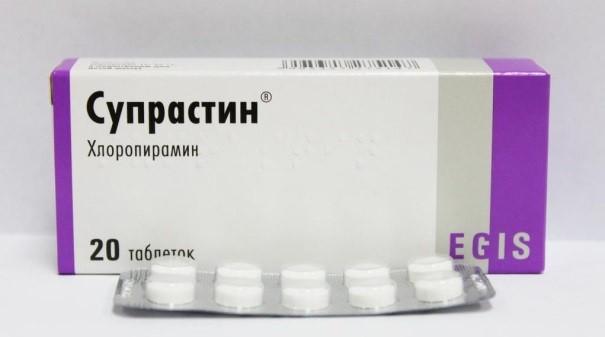Принимайте антигистаминные средства
