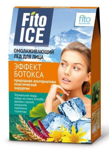 лед для лица из молока как использовать лед с молоком