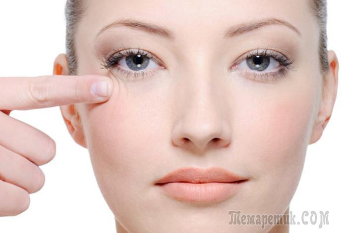 как правильно ухаживать за кожей вокруг глаз уход за кожей век