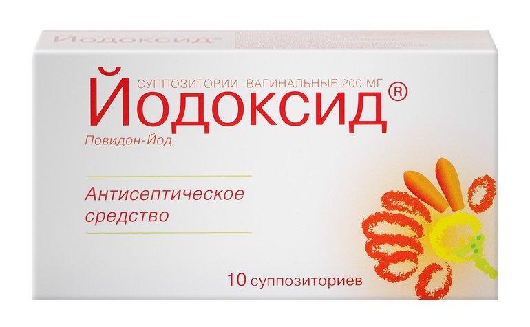 Йодоксид - аналоги лекарства Бетадин