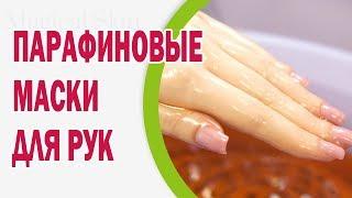 Маска с медом для тела, живота, рук в домашних условиях