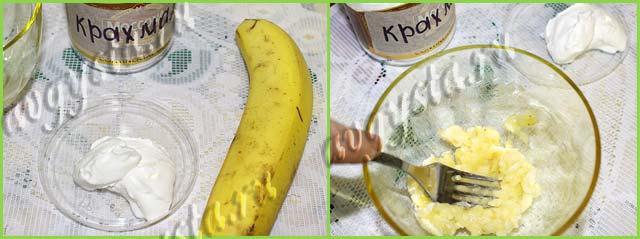 bananovaya-maska-dlya-lica2