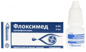 Флоксимед