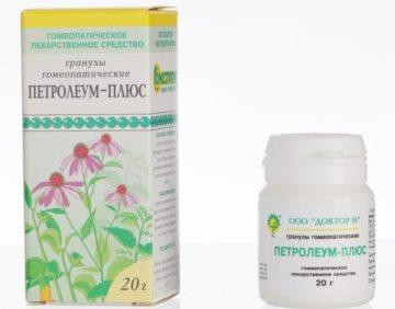 Мазь Петролеум (гомеопатия)