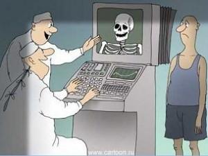Рентгеноскопия это