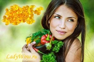 витамины для упругости кожи отзывы о том какие добавки лучше пить