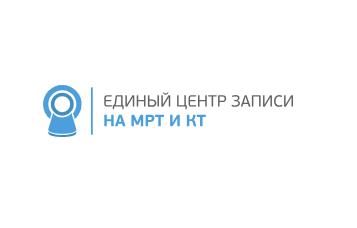 МРТ в СПб: цены и адреса