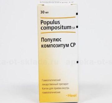 Популюс Композитум: инструкция по применению