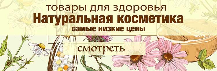 Льняное семя для лица от морщин - отзывы опробовавших