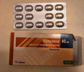 Омез аналоги дешевле список, чем заменить препарат