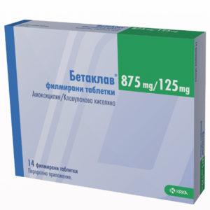 Бетаклав