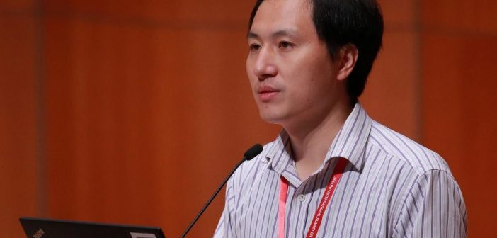 Хэ Цзянькуй