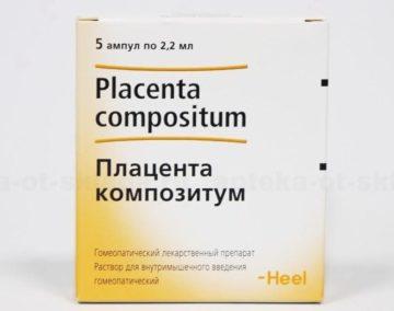 Плацента Композитум: инструкция по применению и отзывы