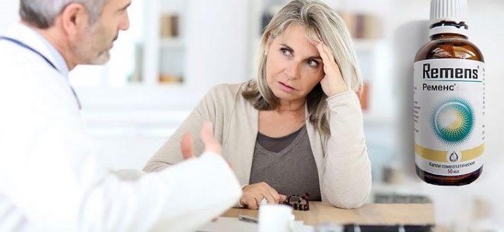 Ременс при климаксе у женщин: применение препарата и отзывы