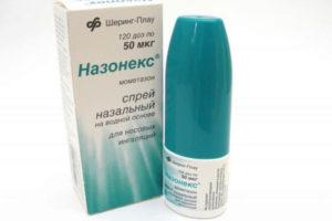 Киста в пазухе носа: возможно ли лечение без операции