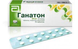 Тримедат – аналоги дешевле (список), какой препарат лучше