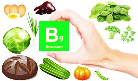 витамин в 9