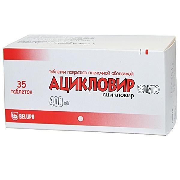 Дозировку лекарства должен назначать отоларинголог, поскольку средство имеет массу побочных эффектов