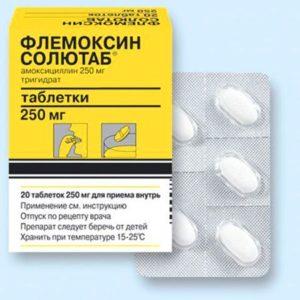 Таблетки Флемоксин