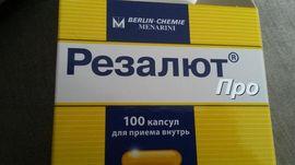 Фосфоглив аналоги дешевле (список с ценами), чем заменить препарат
