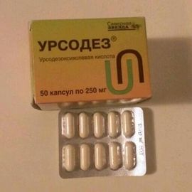 Урсосан: аналоги дешевле (список), чем заменить препарат